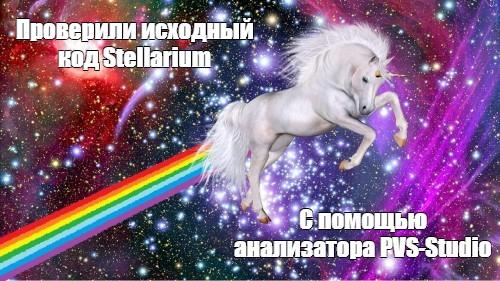И снова в космос: как единорог Stellarium посещал - 1