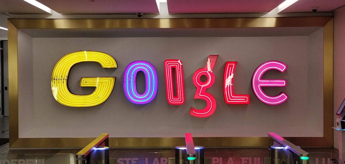 Как попасть на стажировку в Google - 1
