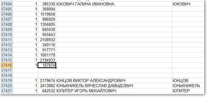 Редактируем CSV-файлы, чтобы не сломать данные - 7