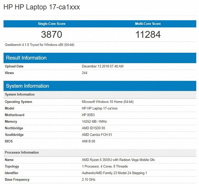 В линейку мобильных APU AMD нового поколения войдут модели Ryzen 3 3200U, Ryzen 3 3300U, Ryzen 5 3500U, Ryzen 7 3700U и, возможно, Athlon 300U