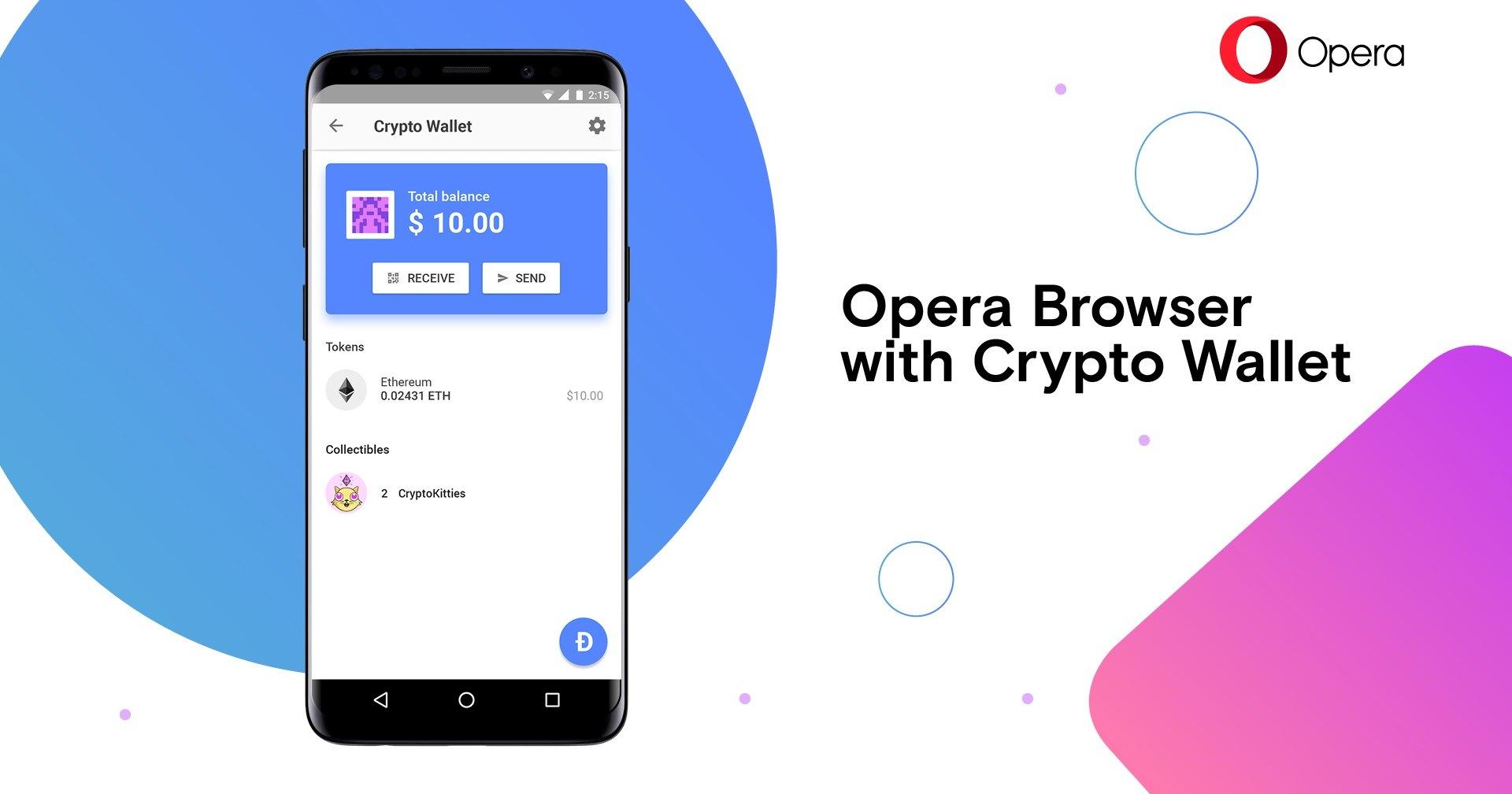 Opera выпустила первый криптовалютный браузер