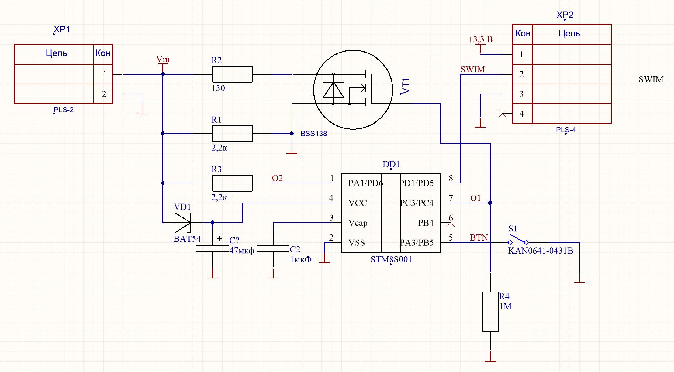 Сложная разработка простых устройств - 11
