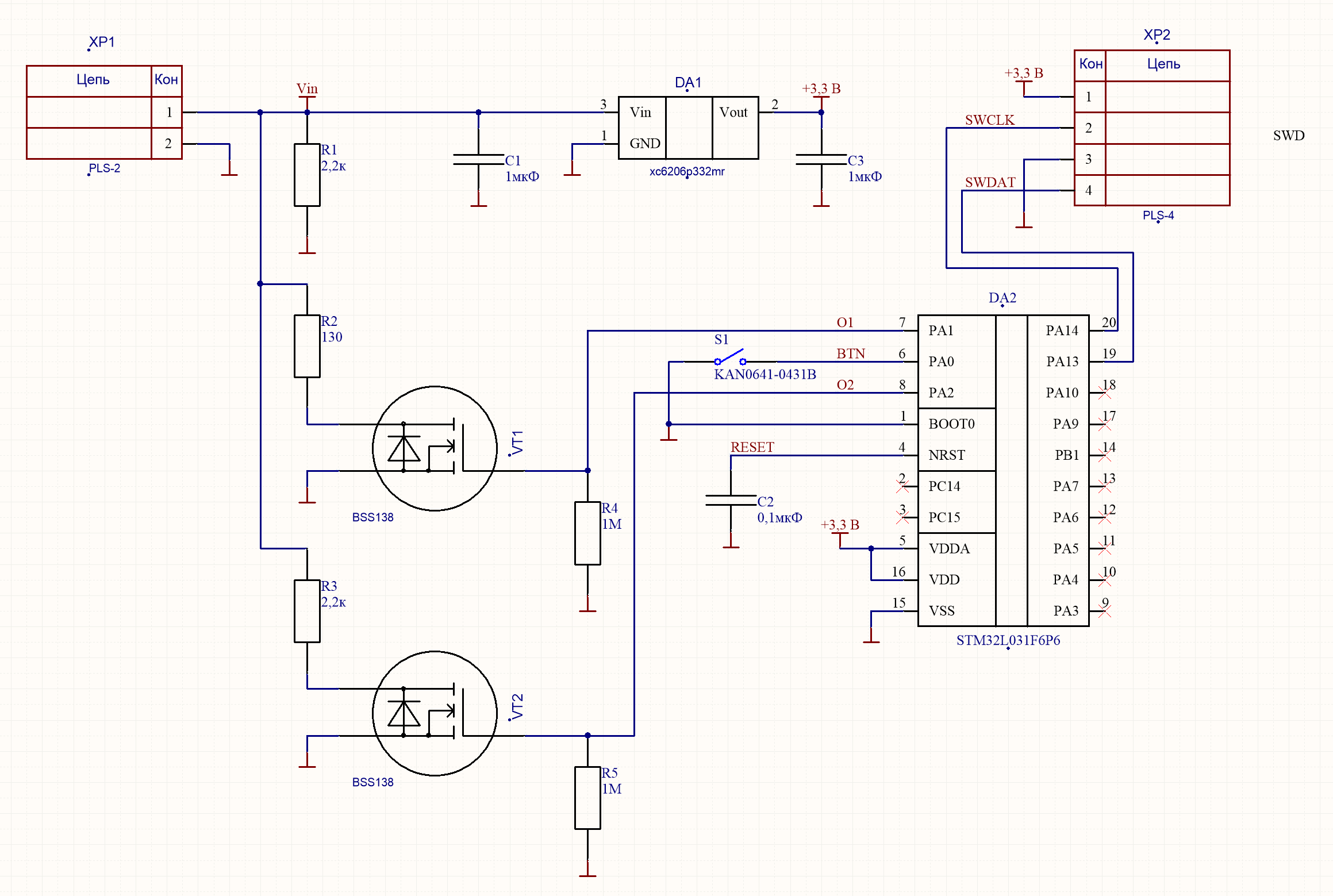 Сложная разработка простых устройств - 3