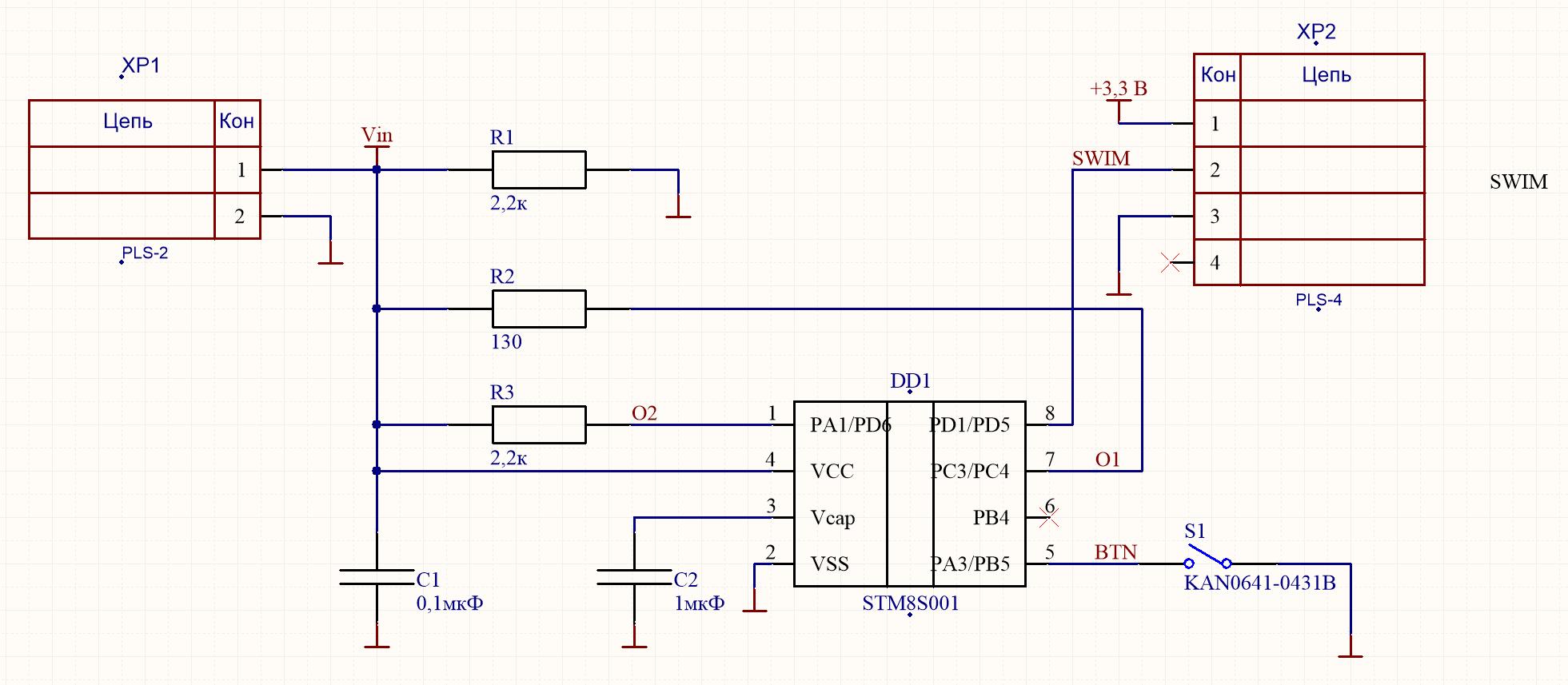 Сложная разработка простых устройств - 4