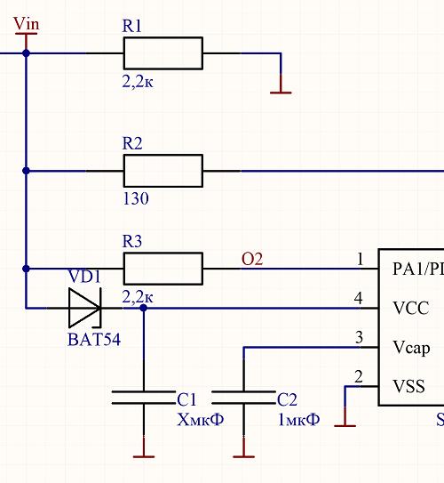 Сложная разработка простых устройств - 7