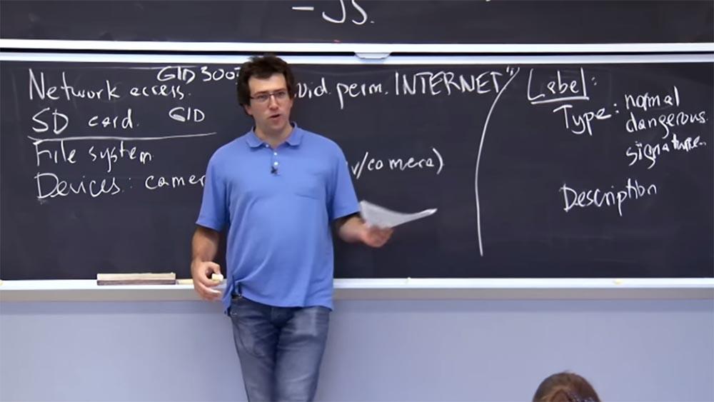 Курс MIT «Безопасность компьютерных систем». Лекция 20: «Безопасность мобильных телефонов», часть 3 - 4