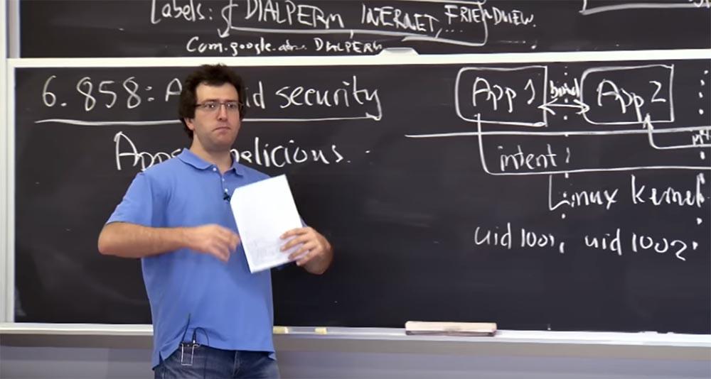 Курс MIT «Безопасность компьютерных систем». Лекция 20: «Безопасность мобильных телефонов», часть 3 - 5