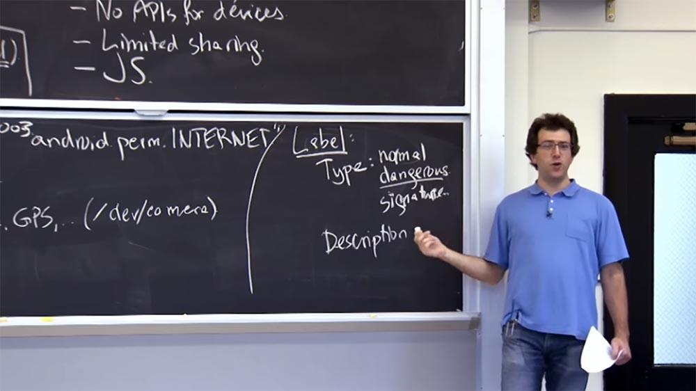 Курс MIT «Безопасность компьютерных систем». Лекция 20: «Безопасность мобильных телефонов», часть 3 - 8