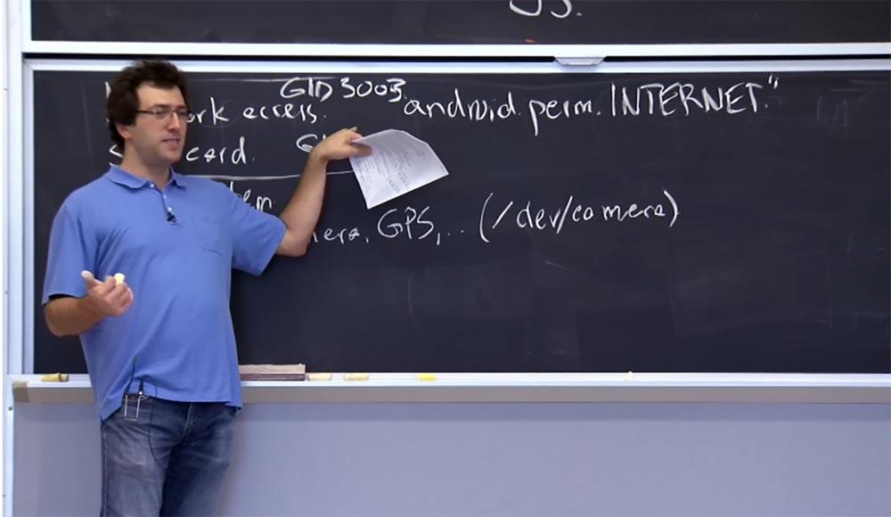 Курс MIT «Безопасность компьютерных систем». Лекция 20: «Безопасность мобильных телефонов», часть 3 - 1