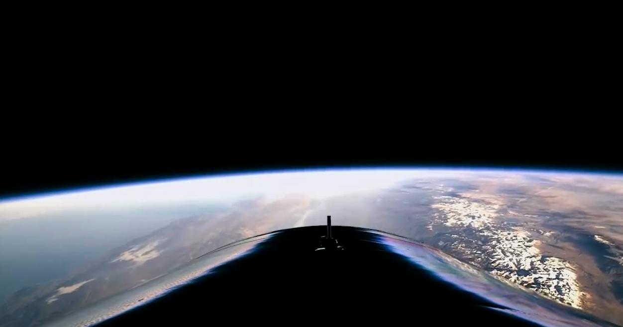 Каким космос увидят туристы: видео