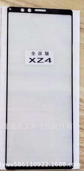 Первое живое фото фронтальной панели Sony Xperia XZ4, экран которого имеет соотношение сторон 21:9