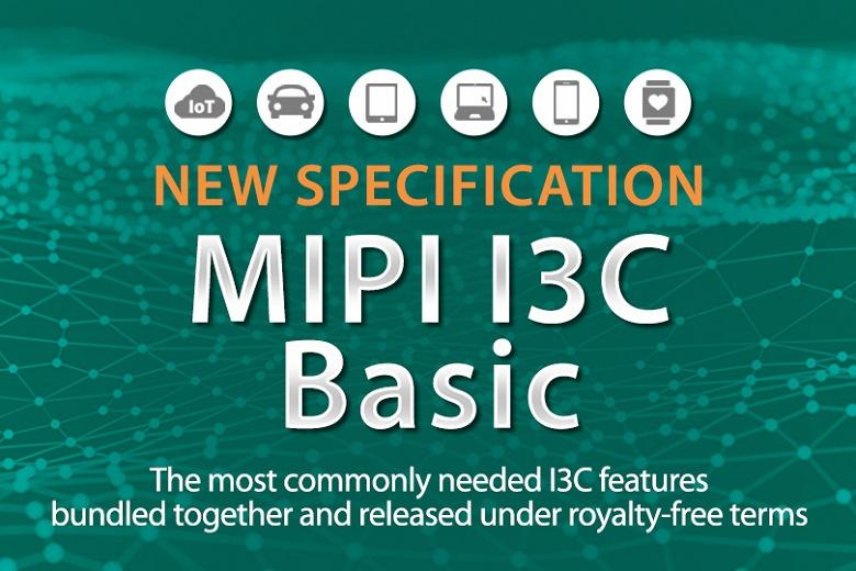 Организация MIPI Alliance выпустила спецификацию I3C Basic v1.0