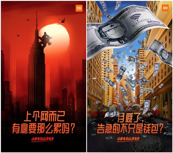 Первый роутер Xiaomi со слотом для SIM-карты ожидается уже завтра