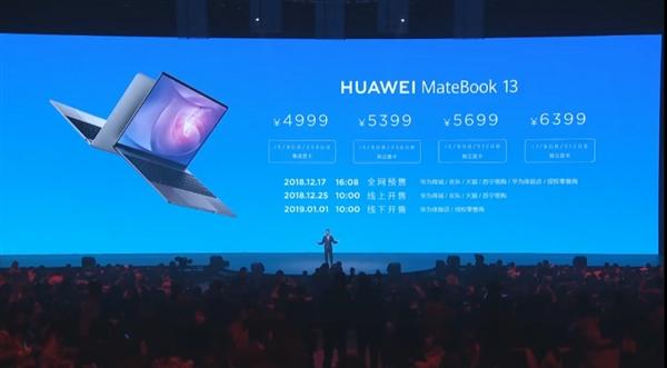 Представлен ноутбук Huawei MateBook 13: экран 2К, платформа Intel Whiskey Lake и GPU Nvidia GeForce MX150