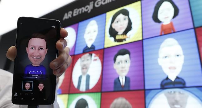 Samsung готовит проект дополненной реальности под названием AR World