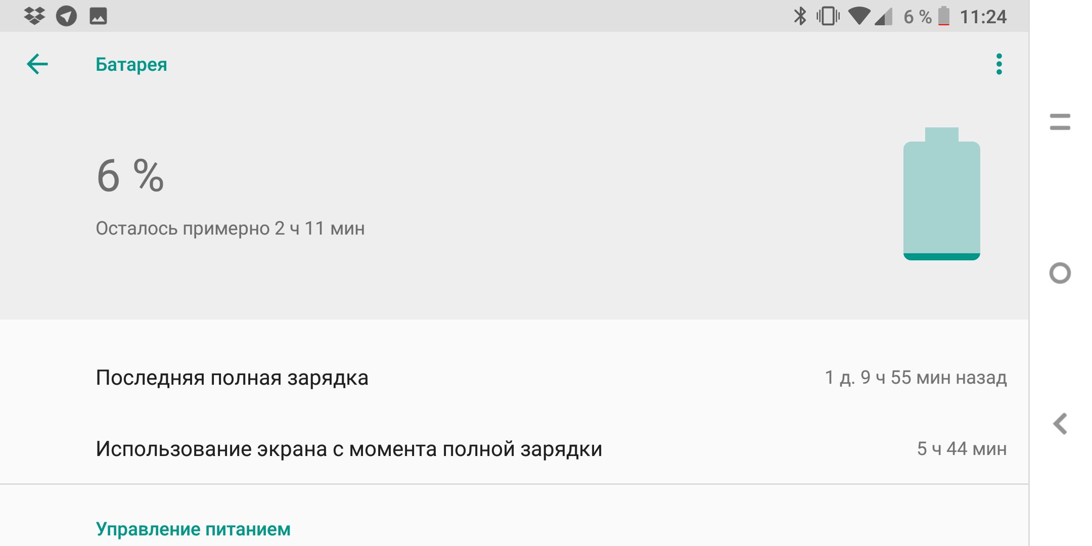Справочная: Яндекс.Телефон - 13