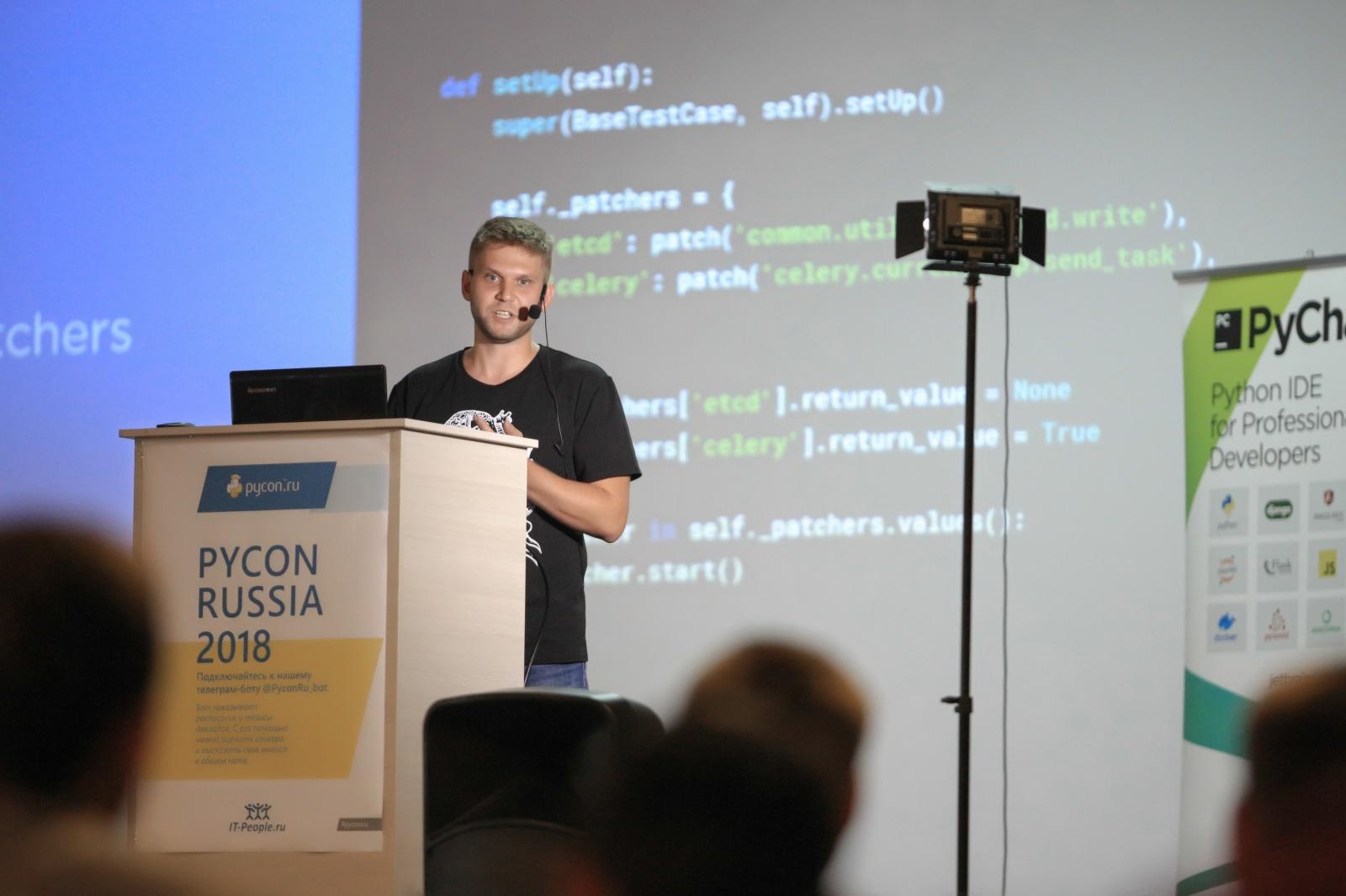 Модульное тестирование и Python - 1