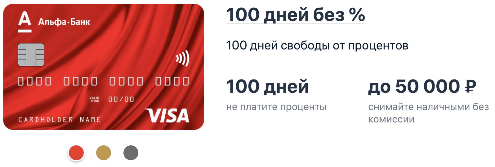 Финтех-дайджест: криптовалюта — это имущество, в РФ выпущено рекордное количество кредиток - 2