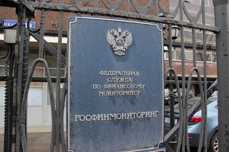 Финтех-дайджест: криптовалюта — это имущество, в РФ выпущено рекордное количество кредиток - 1