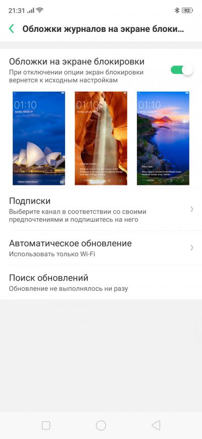 Новая статья: Обзор смартфона OPPO RX17 Pro: возвращение камерофонов