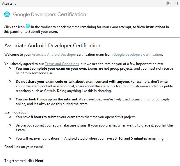Получаем сертификат Google Associate Android Developer - 2