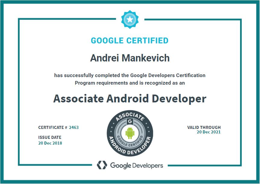 Получаем сертификат Google Associate Android Developer - 6