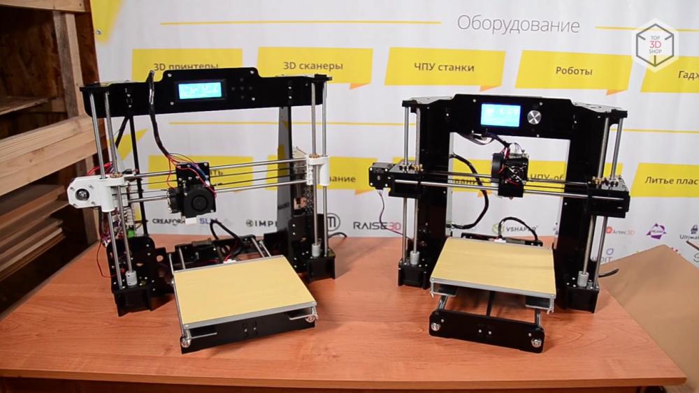 Обзор 3D-принтеров Anet A6 и Anet A8 - 13