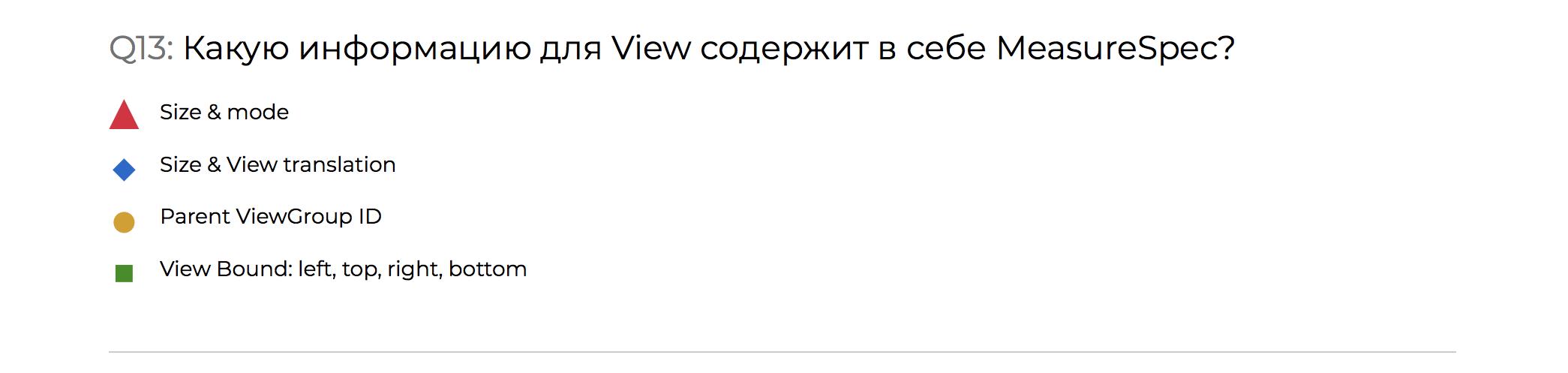 Разбор конкурса-квиза по Android со стенда HeadHunter на Mobius 2018 Moscow - 28