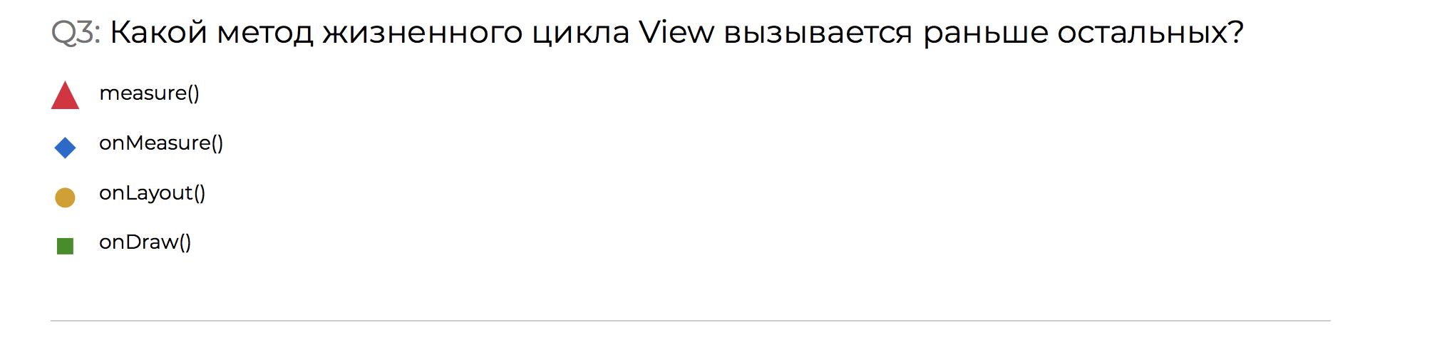 Разбор конкурса-квиза по Android со стенда HeadHunter на Mobius 2018 Moscow - 6