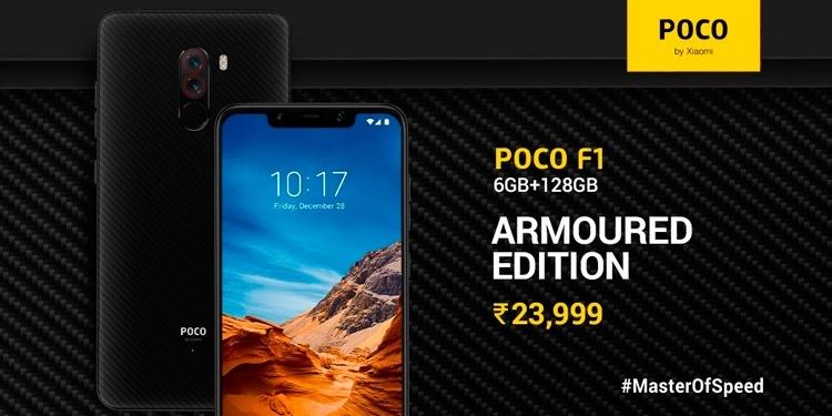 Xiaomi выпустила новую версию смартфона Pocophone