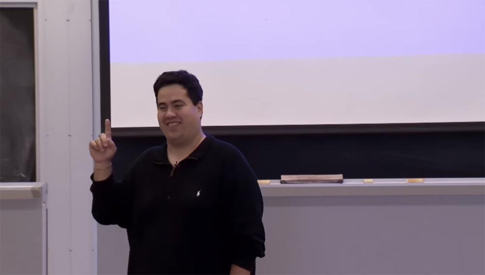 Курс MIT «Безопасность компьютерных систем». Лекция 22: «Информационная безопасность MIT», часть 1 - 2