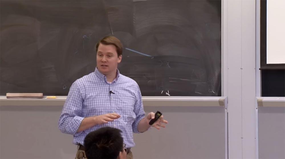 Курс MIT «Безопасность компьютерных систем». Лекция 22: «Информационная безопасность MIT», часть 1 - 9