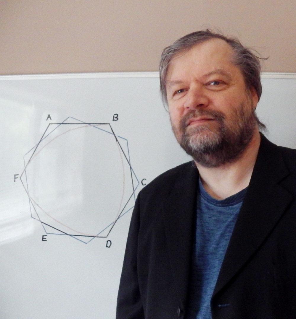 Математик-любитель обнаружил наименьшее универсальное покрытие - 4