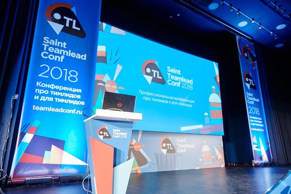 Время конференций! Подводим итоги 2018 года - 18