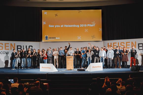 Время конференций! Подводим итоги 2018 года - 36