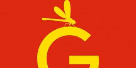 Как Google пытался покорить Китай — и проиграл - 1