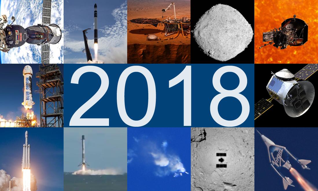Космонавтика 2018 — итоги года - 1