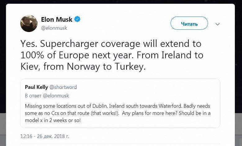 Маск обещает в будущем году покрыть сетью зарядок Tesla всю Европу — «от Ирландии до Киева»