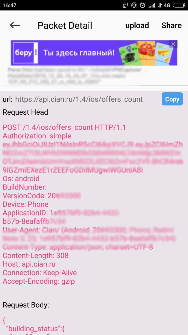 PHP парсинг от А до Я. Грабли и возможные решения - 7