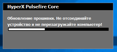 Жизнь на 6200 DPI. Обзор HyperX Pulsefire Core - 18