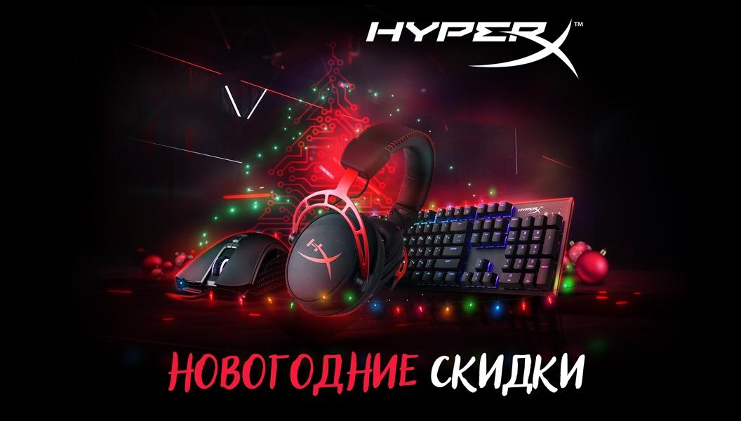 Жизнь на 6200 DPI. Обзор HyperX Pulsefire Core - 29