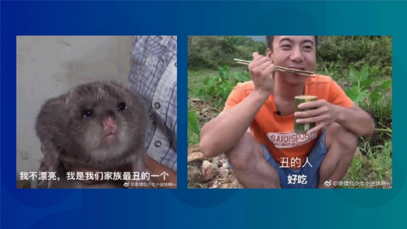 Китайские фермеры зарабатывают на live-стриминге - 2