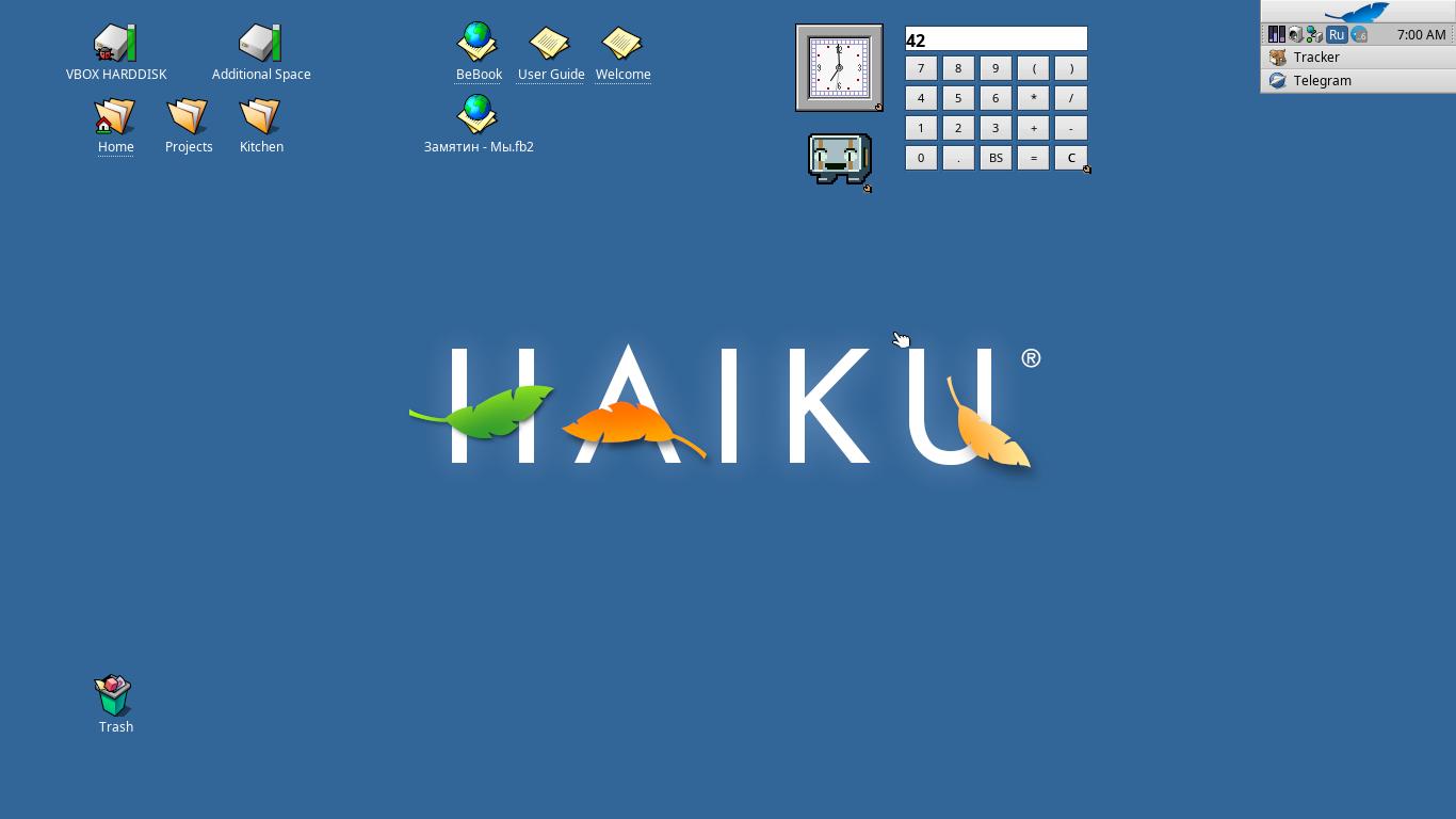 Операционная система Haiku: портирование приложений и создание пакетов - 1