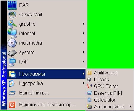 Почему Windows XP в 2019 году по-прежнему рулит, или ЧЯДНТ? - 5