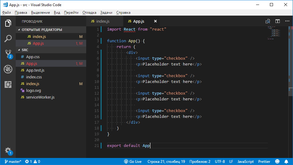 Учебный курс по React, часть 5: начало работы над TODO-приложением, основы стилизации - 2