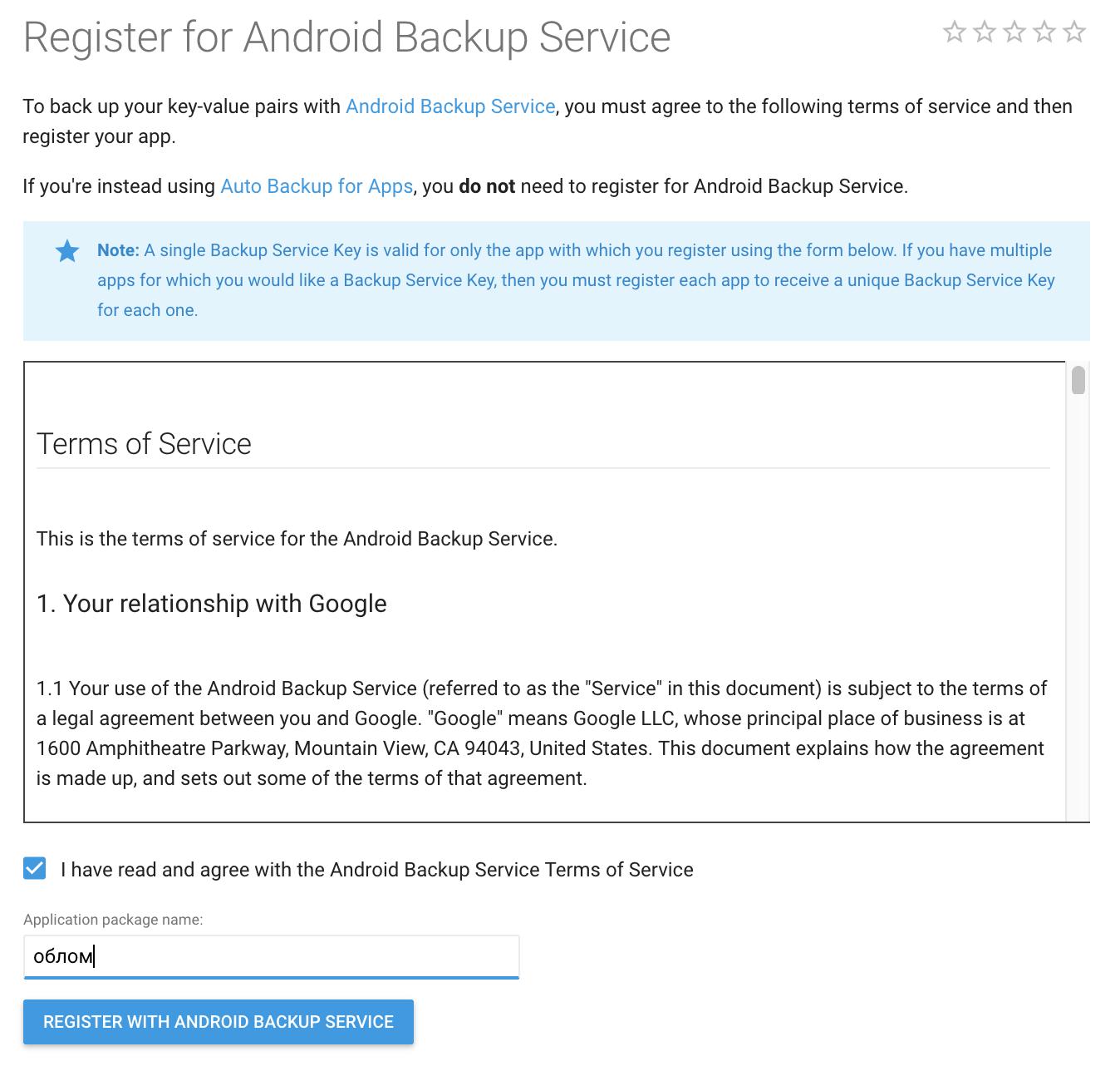 Подводные камни идентификации Android-устройства - 2