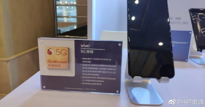 Показан прототип смартфона Vivo NEX 5G на Snapdragon 855