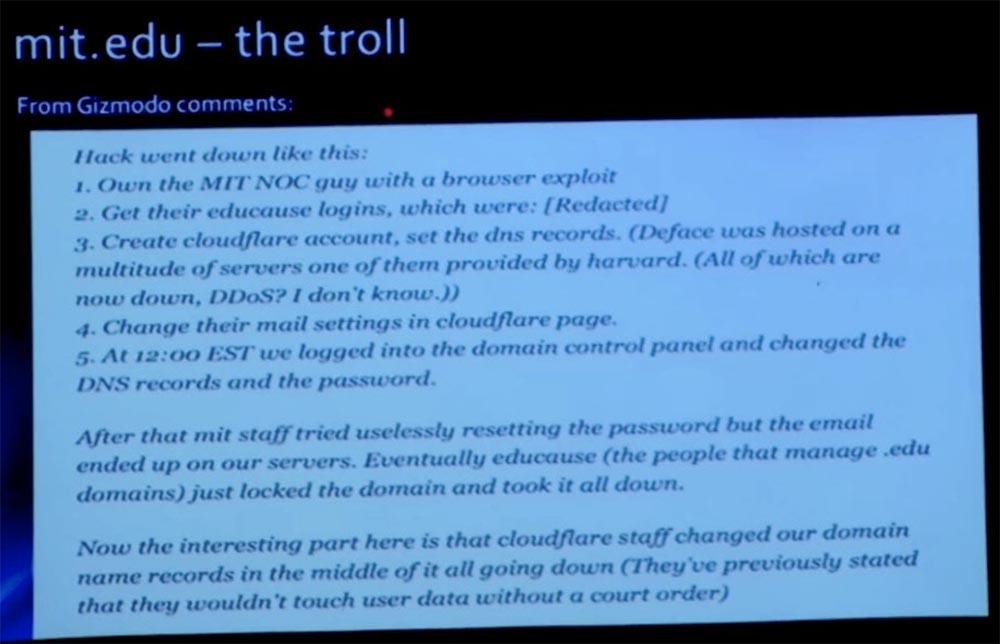 Курс MIT «Безопасность компьютерных систем». Лекция 22: «Информационная безопасность MIT», часть 3 - 1