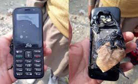 Взрыв телефона JioPhone убил 60-летнего индийца