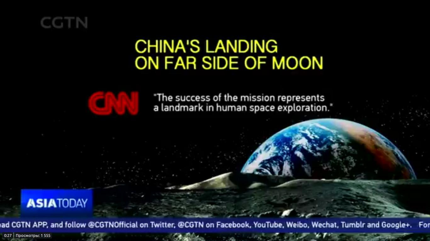 Космический аппарат «Чанъэ-4» совершил успешную посадку на обратной стороне Луны и прислал первое фото - 10